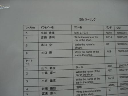 DSC01852.jpg