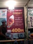 ice-cornet