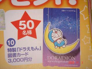 DSC06600_convert_20091103194318.jpg