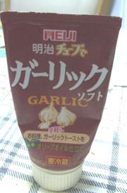 ガーリックトースト00