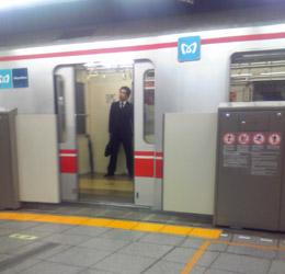 東京_メトロ