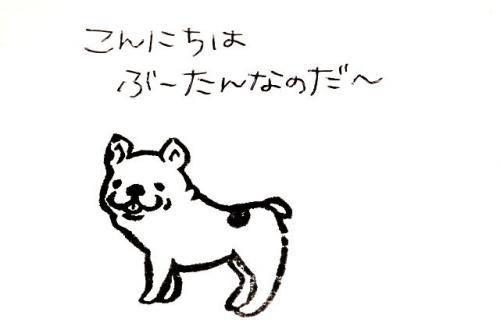 2011_0603_1.jpg