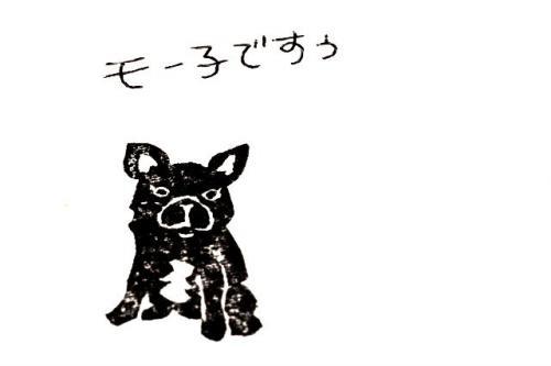 2011_0603_2.jpg