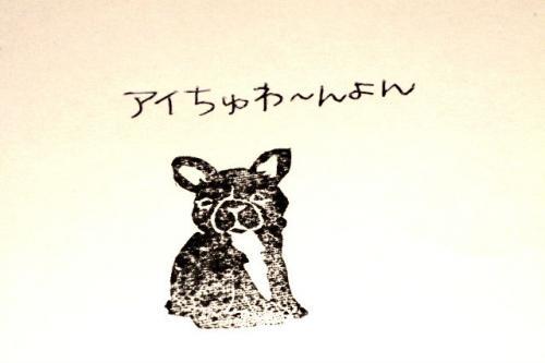 2011_0603_3.jpg