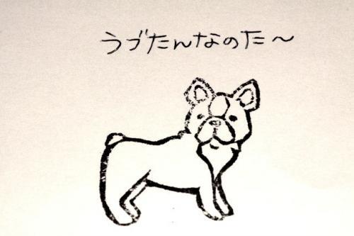 2011_0603_4.jpg