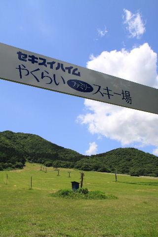 2011_0620_2.jpg