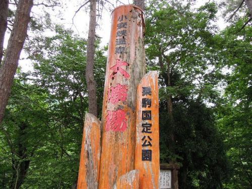 2011_0704_2.jpg