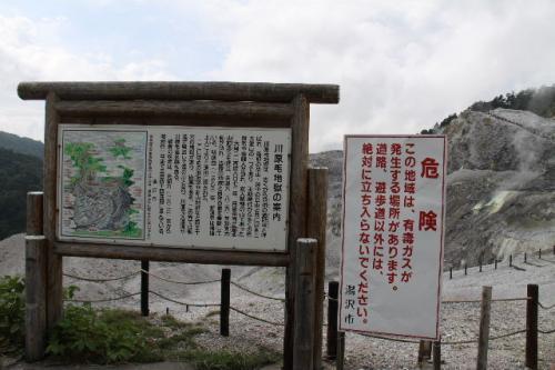 2011_0704_7.jpg