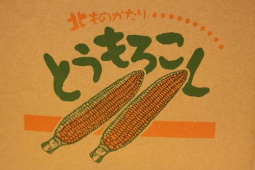 2011_0910_2.jpg
