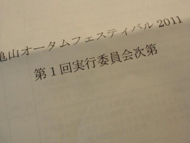 NEC_0163.jpg