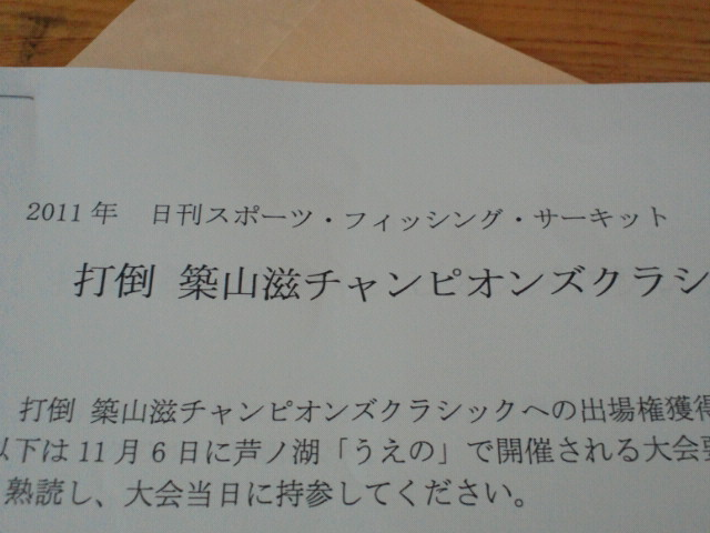 NEC_0179.jpg