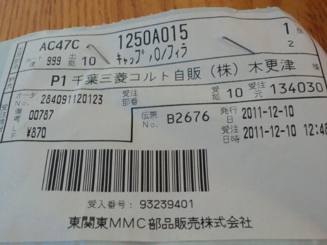NEC_0271.jpg