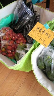 シエスタ野菜