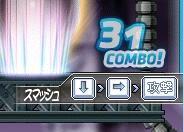 コンボスマッシュ1