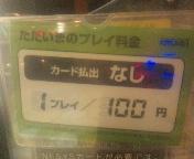 110721_183331.jpg