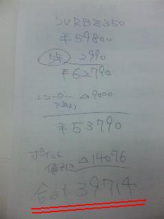 110723_203529.jpg