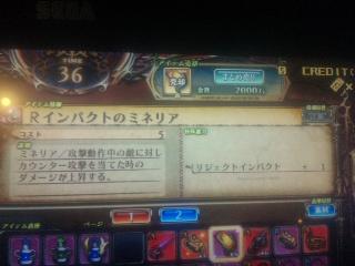 110914_201502.jpg