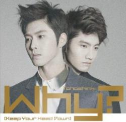 why-homin-1