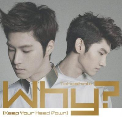 why-homin-35
