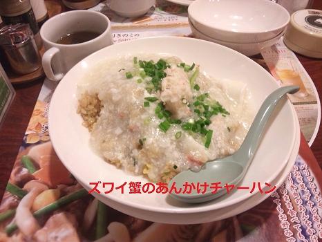 s-DSC_0059.jpg
