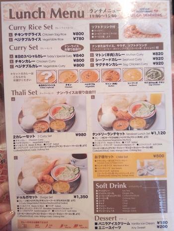 s-DSC_0068.jpg