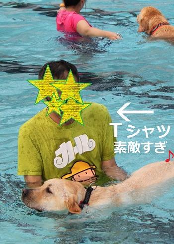 s-IMG_1496_20110818164940.jpg