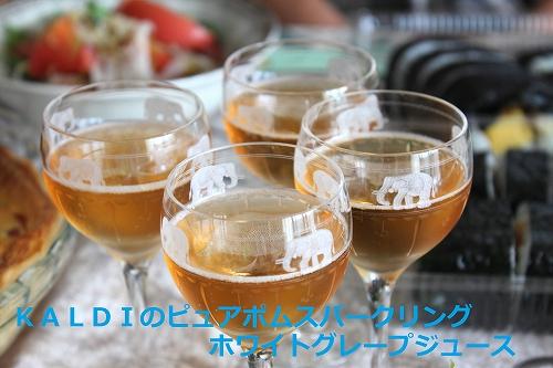 s-IMG_2311_20111001161519.jpg