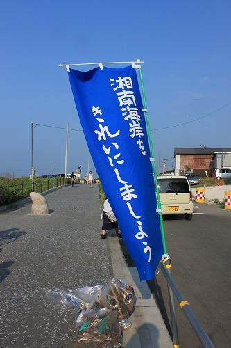 s-IMG_8039.jpg