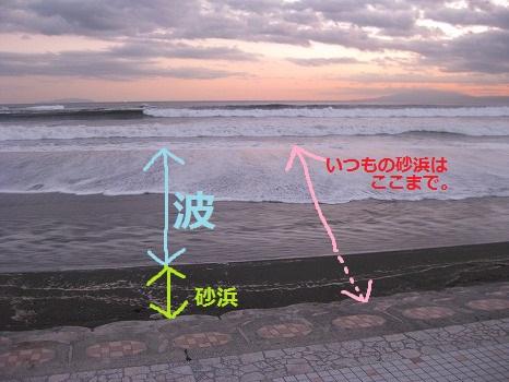 s-IMG_9381_20100926212927.jpg