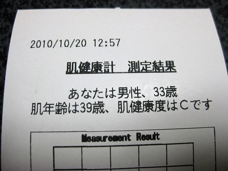s-IMG_9484.jpg