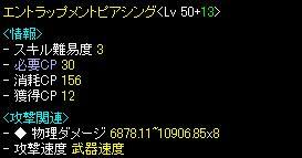 0908283.jpg