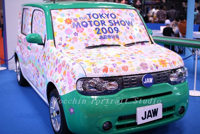 東京モーターショー2009その他の車004