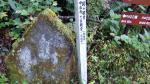 2010_1010_105251-DVC00122.jpg
