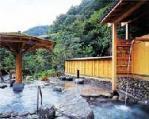 Shima-spa.jpg