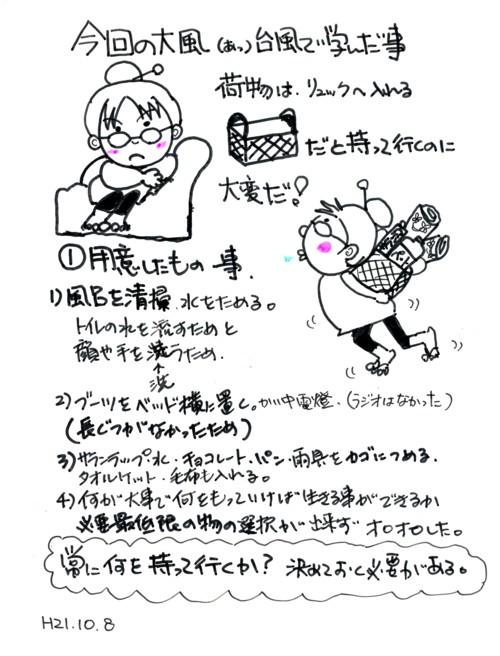 nixtuki10.jpg