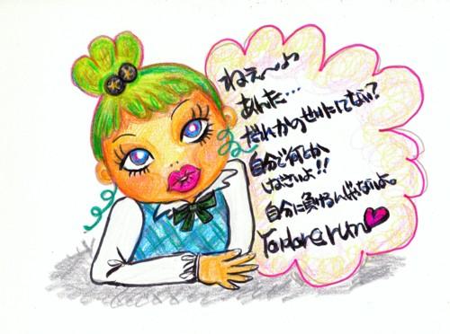 kanojyo_0002_new.jpg