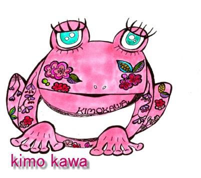 kimokawa2.jpg