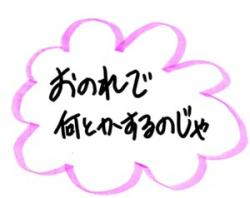 IMG_0003_20100318095237.jpg