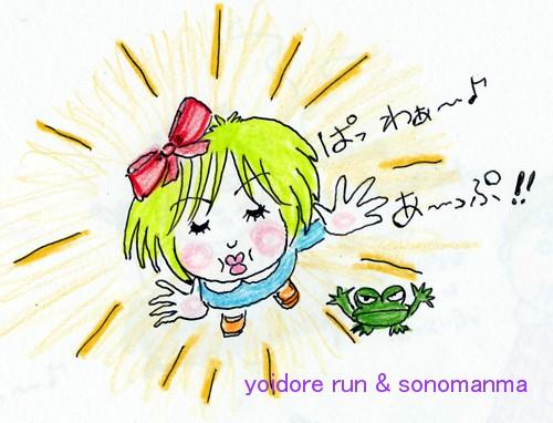 IMG_0003_20101027095935.jpg