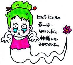 IMG_0005_20100318095317.jpg