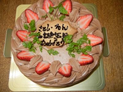 ケーキだぁ^^