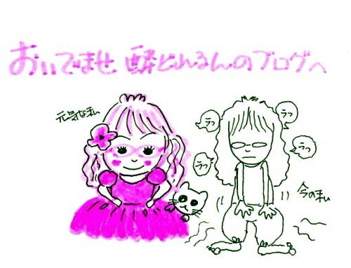 nixtuki29.jpg