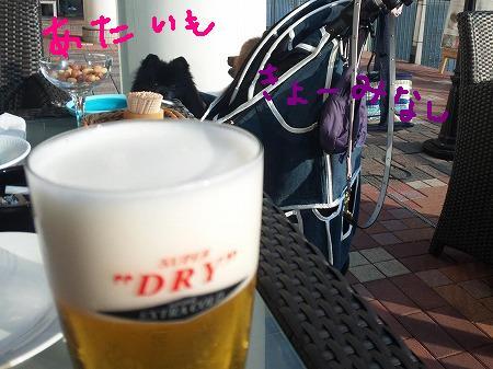 100918_160344.jpg