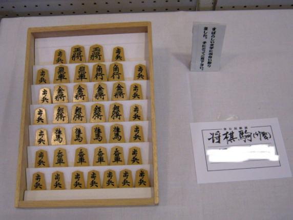 栄公民館展091023f