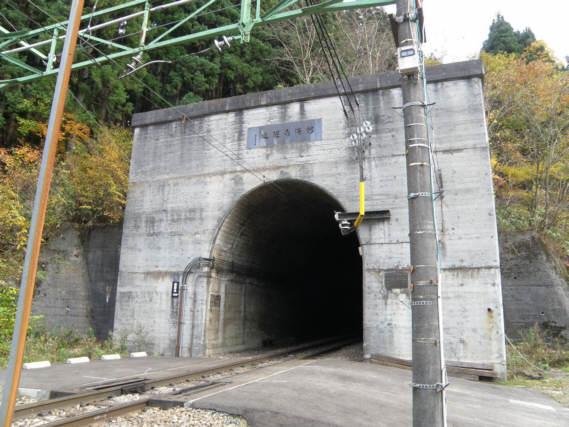 新清水トンネル091101