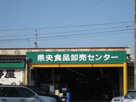 橋本屋支店三印店入り口