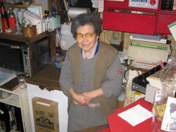 龍昇園おばあちゃん