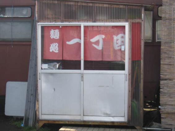 一丁目店091229