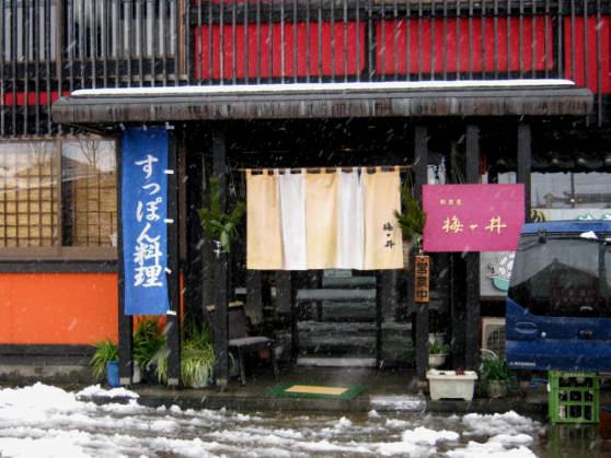 梅ヶ井店100103a