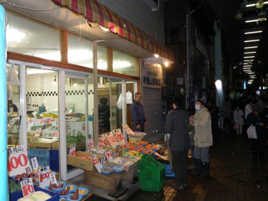昭栄イベント001